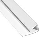 2-Part End Profile - PC001 Satin White Hygienic PVC Wall Cladding